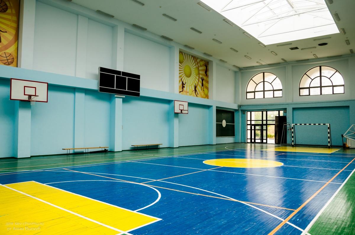 Многофункциональный спортивный зал ЧВВМУ
